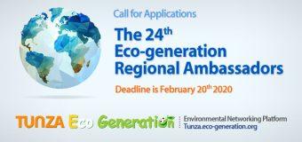 24th Tunza Eco-generation Regional Ambassadors Program 2020