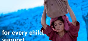 United Nations Children's Fund (UNICEF) Internship Programme 2020 (Paid)