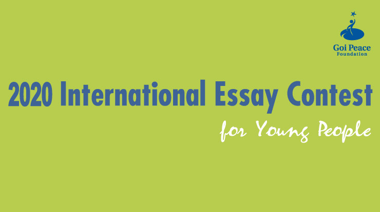 Goi Peace Foundation International Essay Contest for Young People 2020 (prize up to 150,000 Yen)