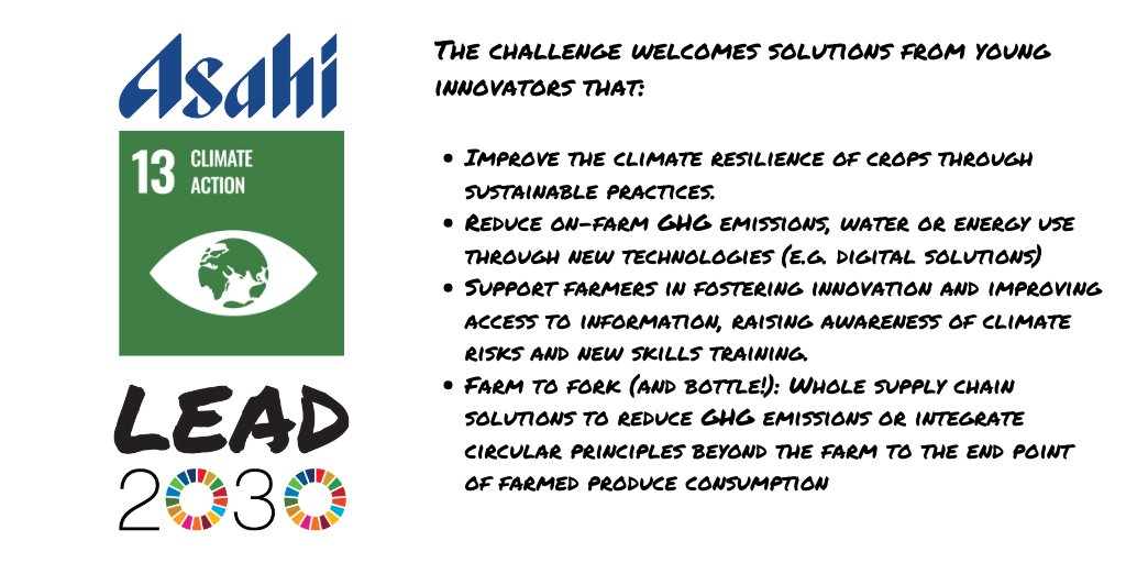 One Young World/Asahi Lead 2030 Challenge for SDG 13 for Young Innovators (Win US$50,000 grant)