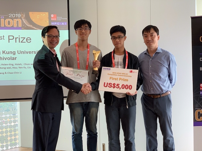 Apply for the APAC HPC-AI Competition 2020 ($5,000 prize)