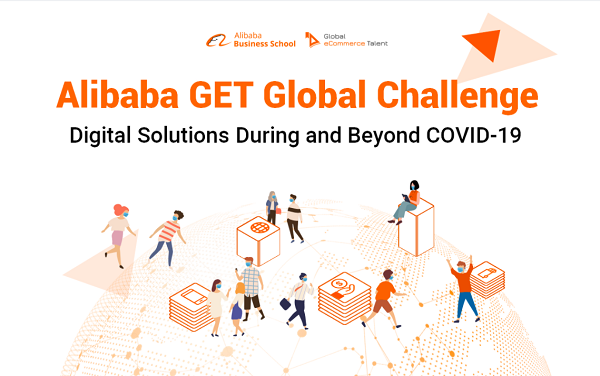 Alibaba GET Global Challenge 2020: Digital Solutions During and Beyond COVID-19