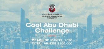 Cool Abu Dhabi Challenge 2020 (Total prize of $100,000)