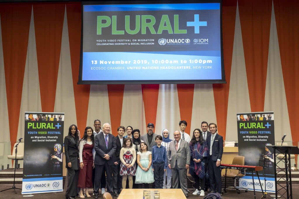 UNAOC/IOM Call for Video Submissions for the PLURAL+ Youth Video Festival 2020 (Win a trip to Morocco)
