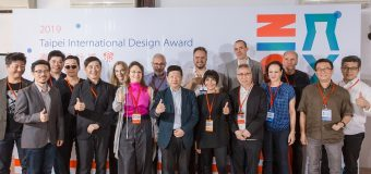 Taipei International Design Award 2020 for Outstanding Designers (Total prize of NT$3,800,000)