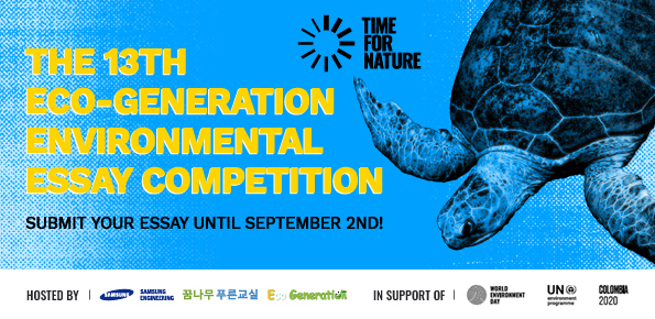 13th Eco-generation Environmental Essay Competition 2020