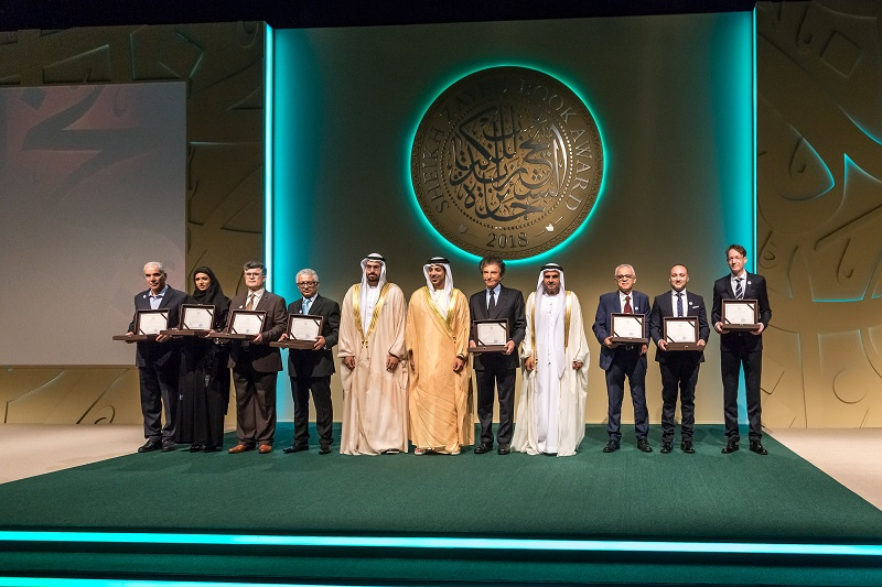 Apply for the Sheikh Zayed Book Award 2020 (AED 7 million in prizes)