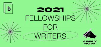 Apply for the Bitch Media Fellowships for Writers 2021 ($2,000 stipend)