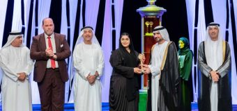 Sharjah Prize for Arab Creativity 2020-2021 (up to $13,000 in prizes)