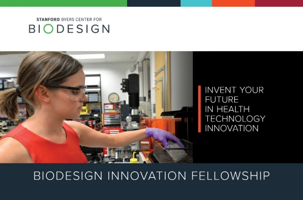 Stanford Biodesign Innovation Fellowship 2021-2022 (Stipend available)