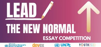 UN Secretary-General's Envoy on Youth Essay Competition:  'The Future We Want, The UN We Need' 2020