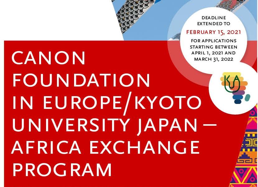 Canon Foundation-Kyoto University Japan-Africa Exchange Program 2020/2021 (Funding available)