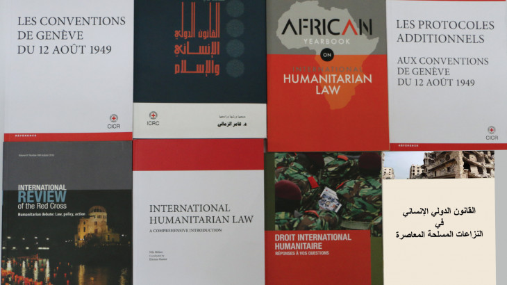 ICRC International Humanitarian Law Prize for African Academics 2020 ($1,000 prize)