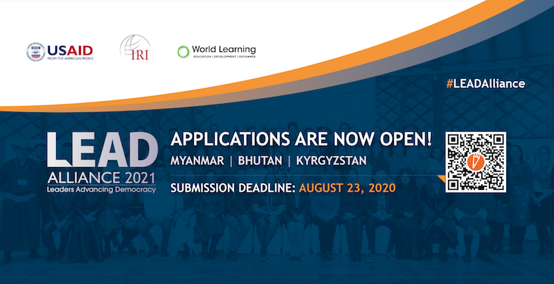 LEAD Alliance Exchange Program 2021 for Myanmar, Kyrgyzstan, Bhutan (Fully-funded)