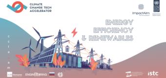 UNDP Armenia's ImpactAIM Climate Change Tech Accelerator (CCTA) 2020