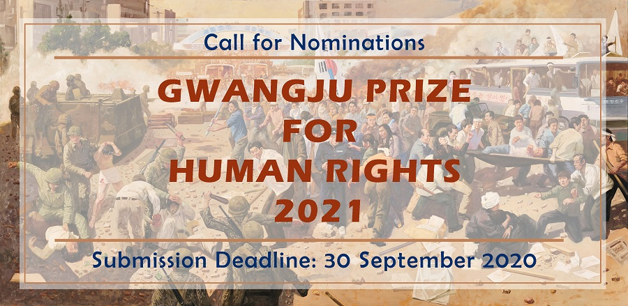 Call for Nominations: Gwangju Prize for Human Rights 2021 (up to $50,000 USD)