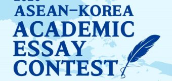 ASEAN-Korea Academic Essay Contest 2020 (KRW 2,000,000 prize)
