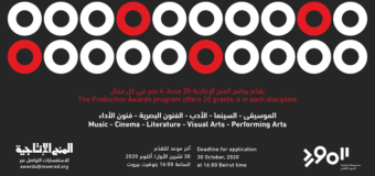 Culture Resource Production Awards Program 2021 for Artists and Writers from the Arab Region (up to $25,000)