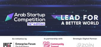 MIT Enterprise Forum Arab Startup Competition 2021