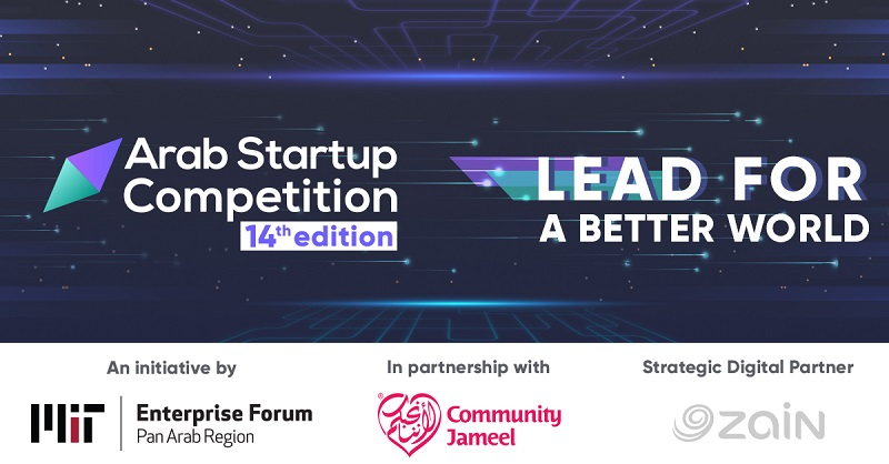 MIT Enterprise Forum Arab Startup Competition 2021
