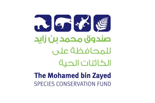 Mohamed bin Zayed Species Conservation Fund 2020 (up to $25,000)