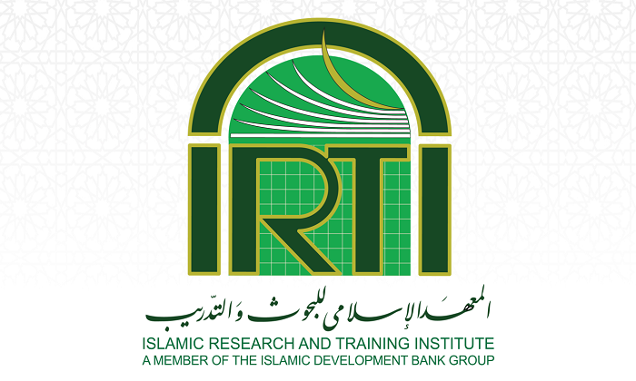 Islamic Research and Training Institute (IRTI) Smart Economy Grant 2020 (up to $10,000)