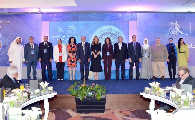 Abdul Hameed Shoman Arab Researchers Award 2021 (Up to USD $20,000)