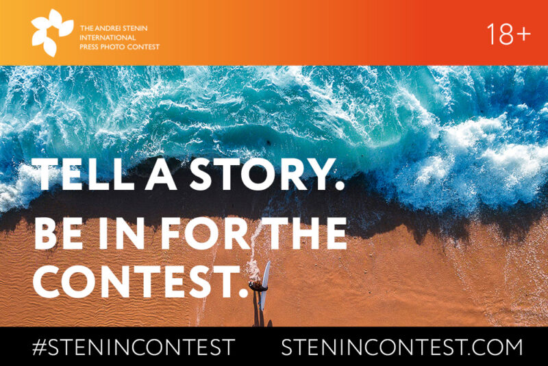 UNESCO Andrei Stenin International Press Photo Contest 2021 (RUB 700,000 prize)