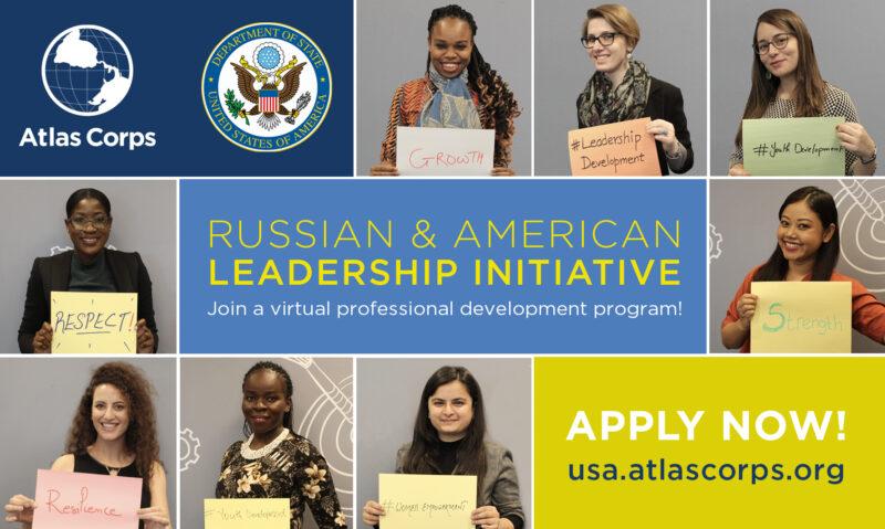 Atlas Corps Virtual Leadership Institute for American Women Professionals 2021