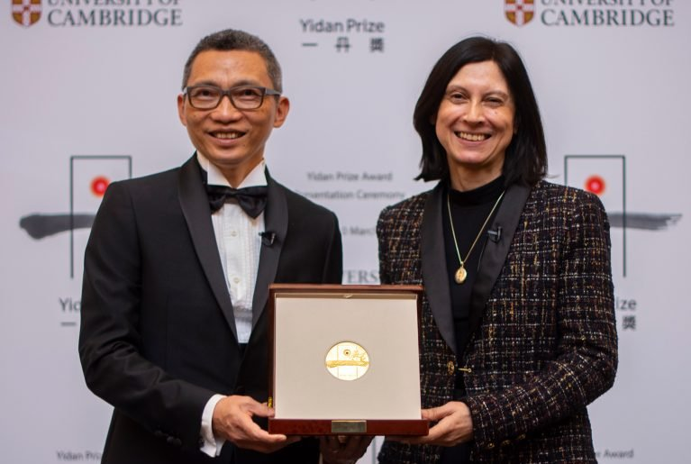 Yidan Prize 2021 for Education Research and Development (Up to HK$30 million)
