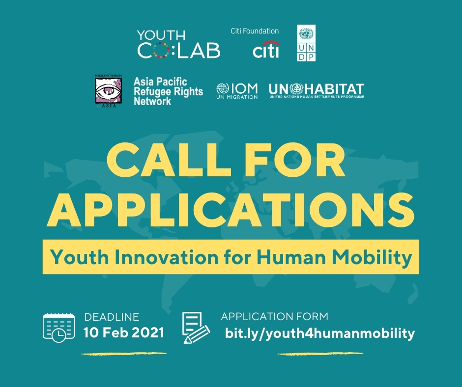 Call for Applications: Youth Innovation for Human Mobility Initiative 2021