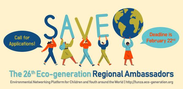 26th Tunza Eco-generation Regional Ambassadors Program 2021