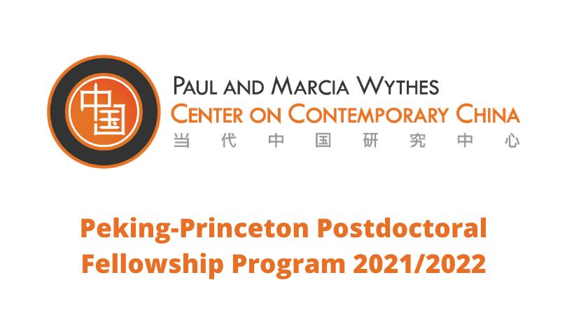 Peking-Princeton Postdoctoral Fellowship Program 2021/2022 (Funded)