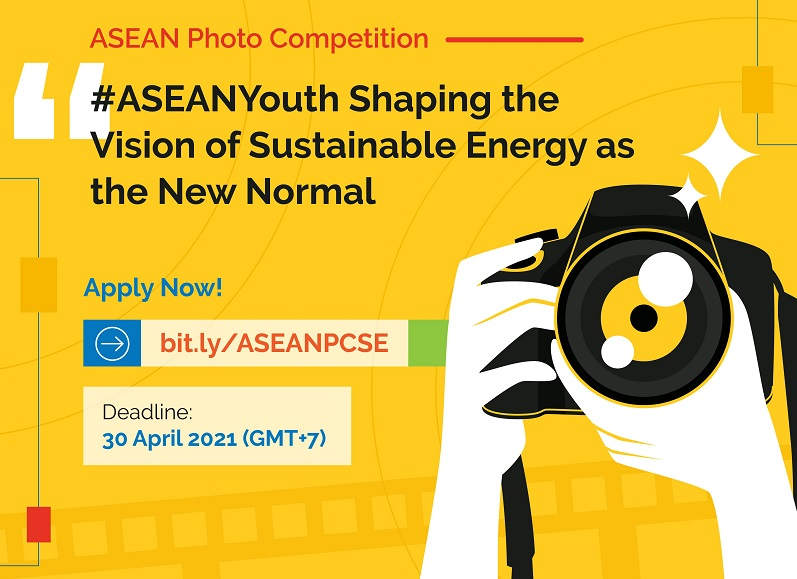 ASEAN Photo Competition 2021 for Youth in Southeast Asia ($2,000 USD Prize)