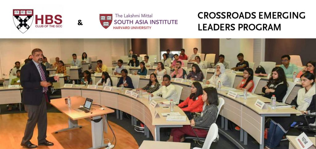 Harvard University Lakshmi Mittal SAI Crossroads Emerging Leaders Program 2021