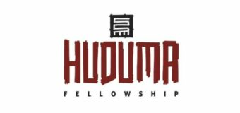 Huduma Fellowship 2021 for Emerging Public Sector Leaders in Uganda