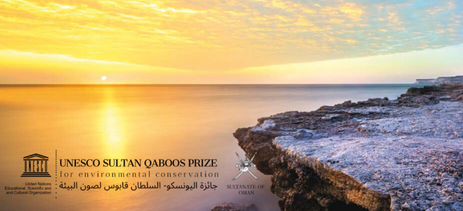 UNESCO Sultan Qaboos Prize for Environmental Conservation 2021 (Up to $100,000)