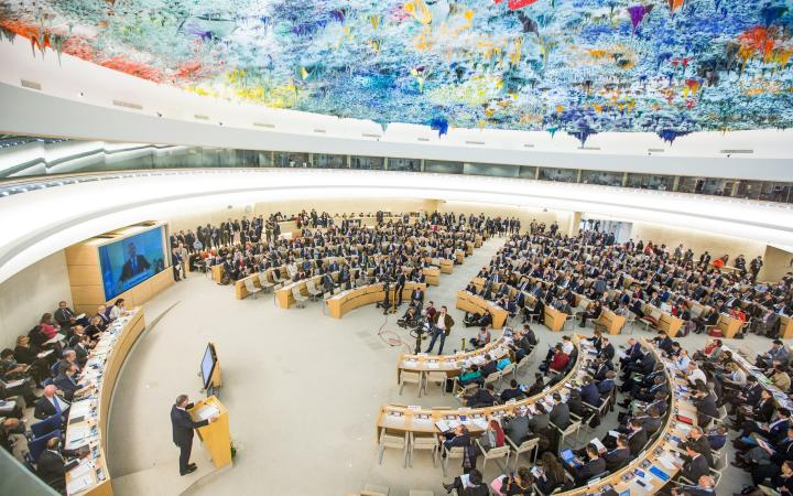 United Nations Institute for Training and Research (UNITAR) Human Rights Council Training Program 2021