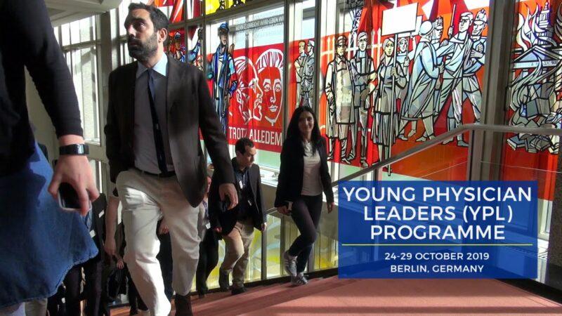 InterAcademy Partnership (IAP) Young Physician Leaders Program 2021