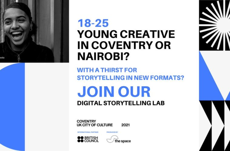Youthful Cities Digital Storytelling Lab 2021 for  Artists in the UK and Kenya