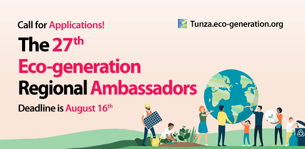27th Tunza Eco-generation Regional Ambassadors Program 2021
