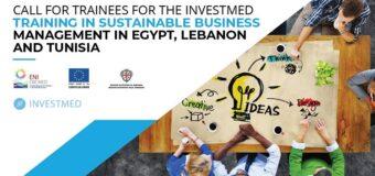 Sustainable Business Management (SBM) Training Program 2021 [Egypt, Lebanon and Tunisia Only]
