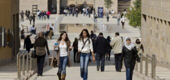 Tomorrow's Leaders Graduate Students Program 2022 for Masters Study at AUC [MENA Only]