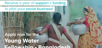 Apply for the Young Water Fellowship Bangladesh 2021 (up to €5,000)