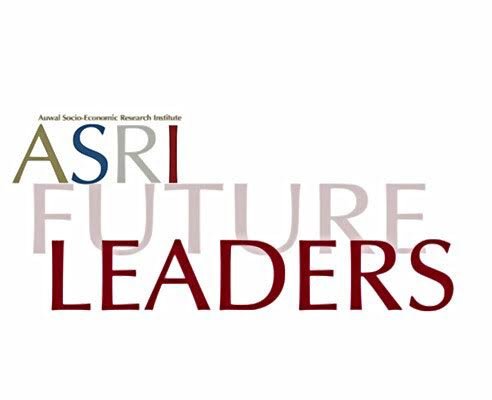 Auwal Socio-Economic Research Institute (ASRI) Future Leaders Program 2021 for South Africans